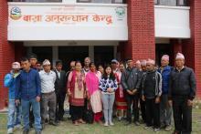 बाख्रा अनुसन्धान केन्द्र, बन्दिपुर